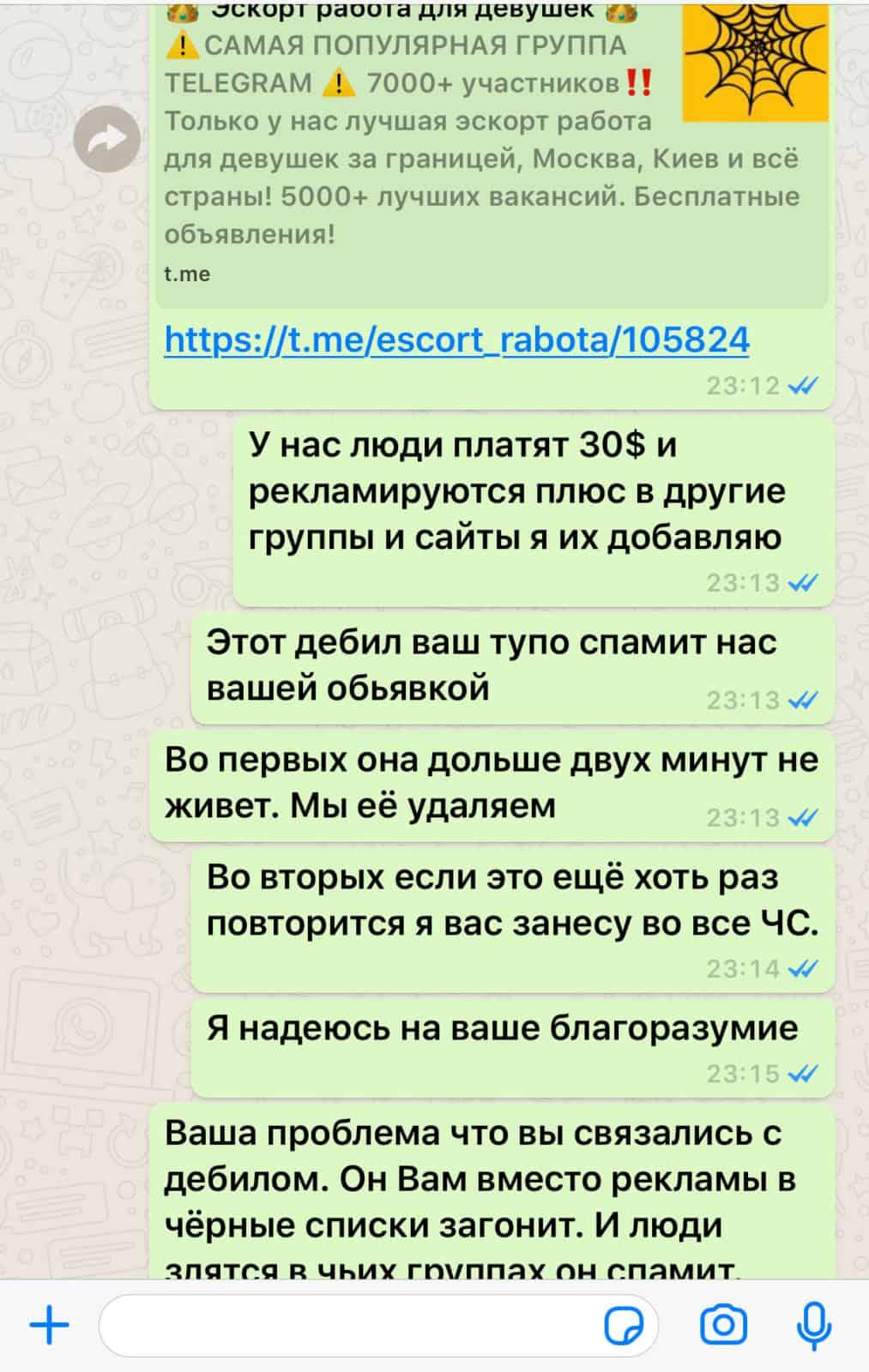 escort-marketing.ru