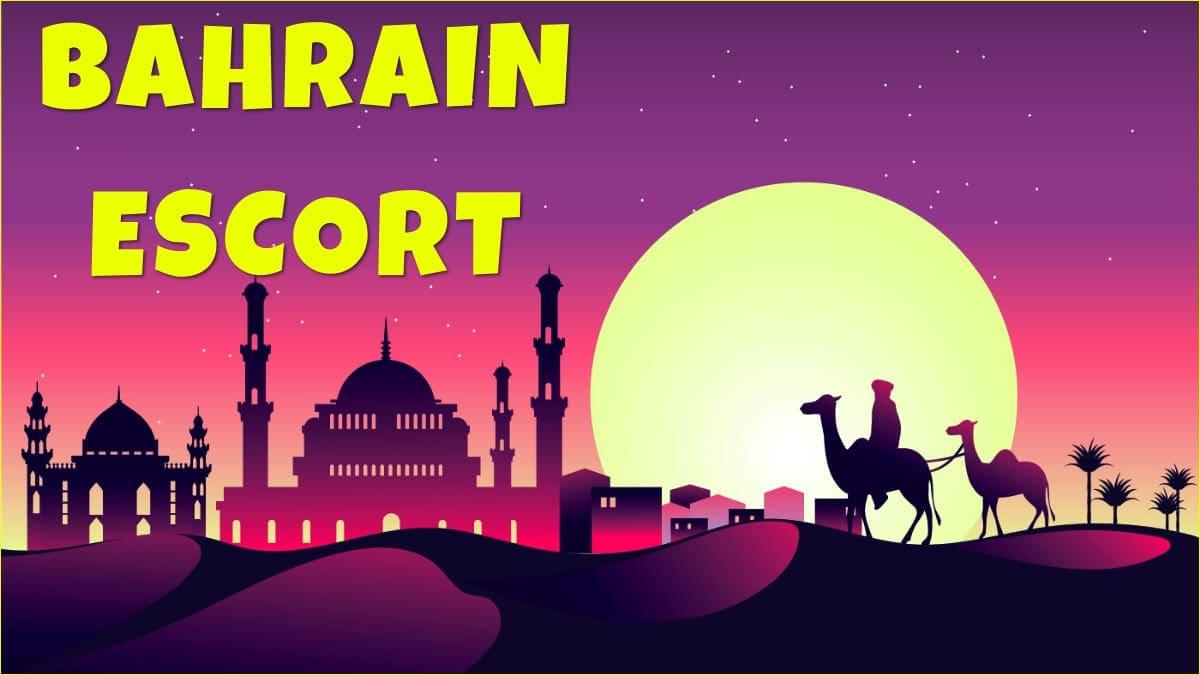 Работа для девушек в Бахрейне