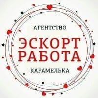Теперь проституция в Литве предлагается в этой группе
