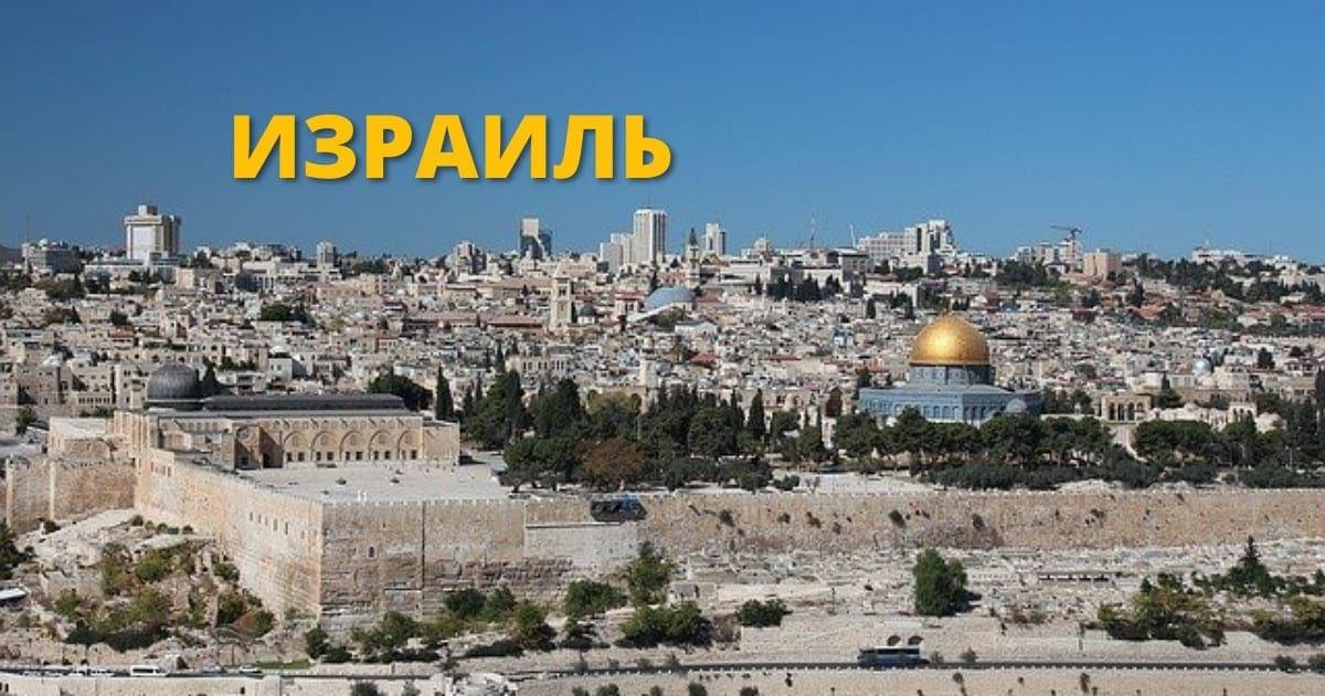 Elitescort Israel