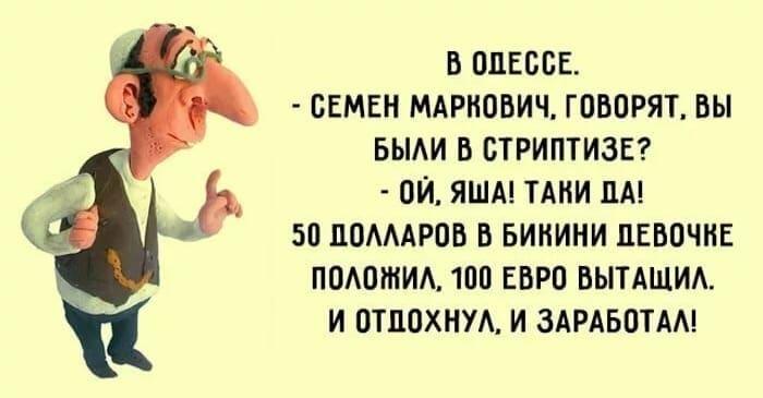 Эскорт услуги в Одессе