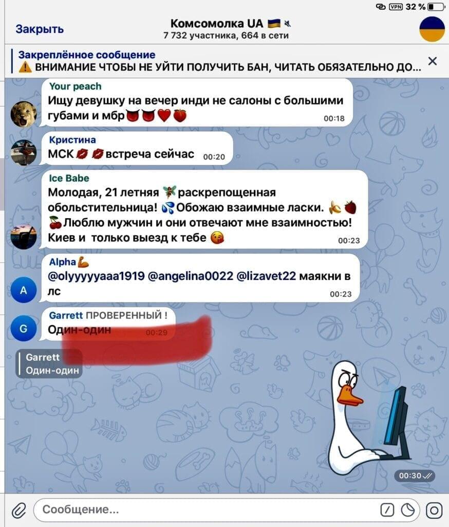 Проститутки Киева теперь имеют статус «проверенный»