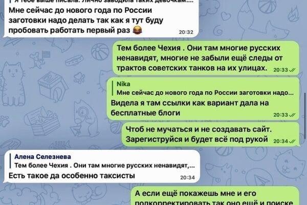 Моя беседа с девочкой про форум амур СПб