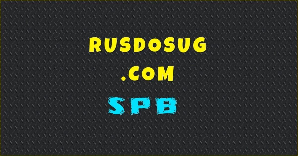 rusdosug com вход
