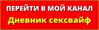 Телеграмм канал автора